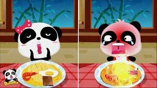 奇奇妙妙吃麵條 + 更多幼兒遊戲影片 | 兒童卡通動畫合集 | 動畫片 | 卡通片 | 寶寶巴士