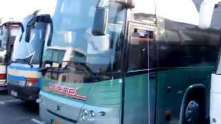 видео Отслеживание ETS Express