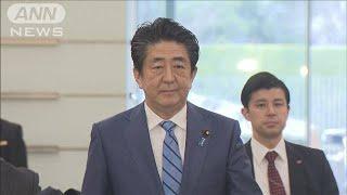 日中韓の連携は・・・安倍総理中国へ出発 習主席と会談(19/12/23)