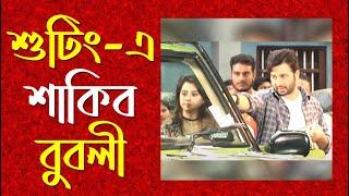 Ohongkar | Bangla Movie | Behind the scene | News- Jamuna TV