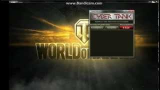 Где взять ключ для кибер танк