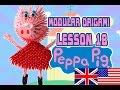 MODULAR ORIGAMI  LESSON №18  PEPPA PIG