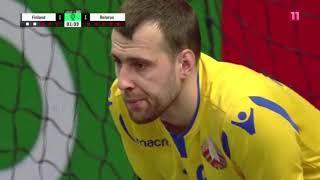 Финляндия Беларусь ЧМ2020 по мини футболу Все голы матча