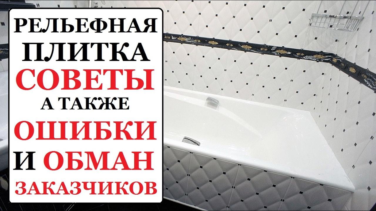 отверстие в кухонной мойке для смесителя - YouTube