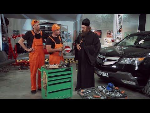 Ремонт автомобиля - приколы на сто | На троих смотреть онлайн, сериалы и комедии семейные Украина - Ржачные видео приколы