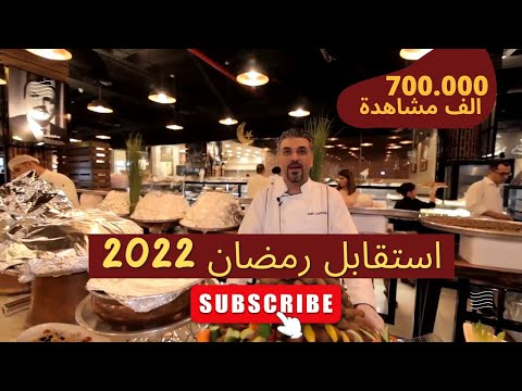 أشهى المأكولات السورية | مطعم سلورة دبي شاهد وتحسر 😂😂