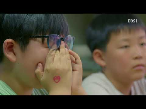 EBS 다큐프라임 - Docuprime_'미래人교육' 1부- 좋은 부모 나쁜 부모_#001