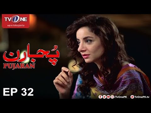 Pujaran - Episode 32 - TV One Drama - 31st October 2017