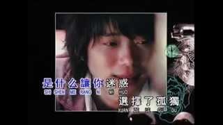 Nicholas 张栋梁 《忘记爱过》 Official Karaoke Music Video