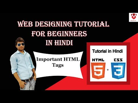 Part 4 Important Html Tags And Use Web Designing Tutorial Html5 Css3 For Beginners In Hindi Youtube
