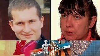 Мужское / Женское - Несудите строго. Выпуск от17.10.2017