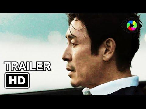 THE MERCILESS Trailer (2017) | Sol Kyung-Gu, Jeon Hye-Jin, Kim Hee-Won