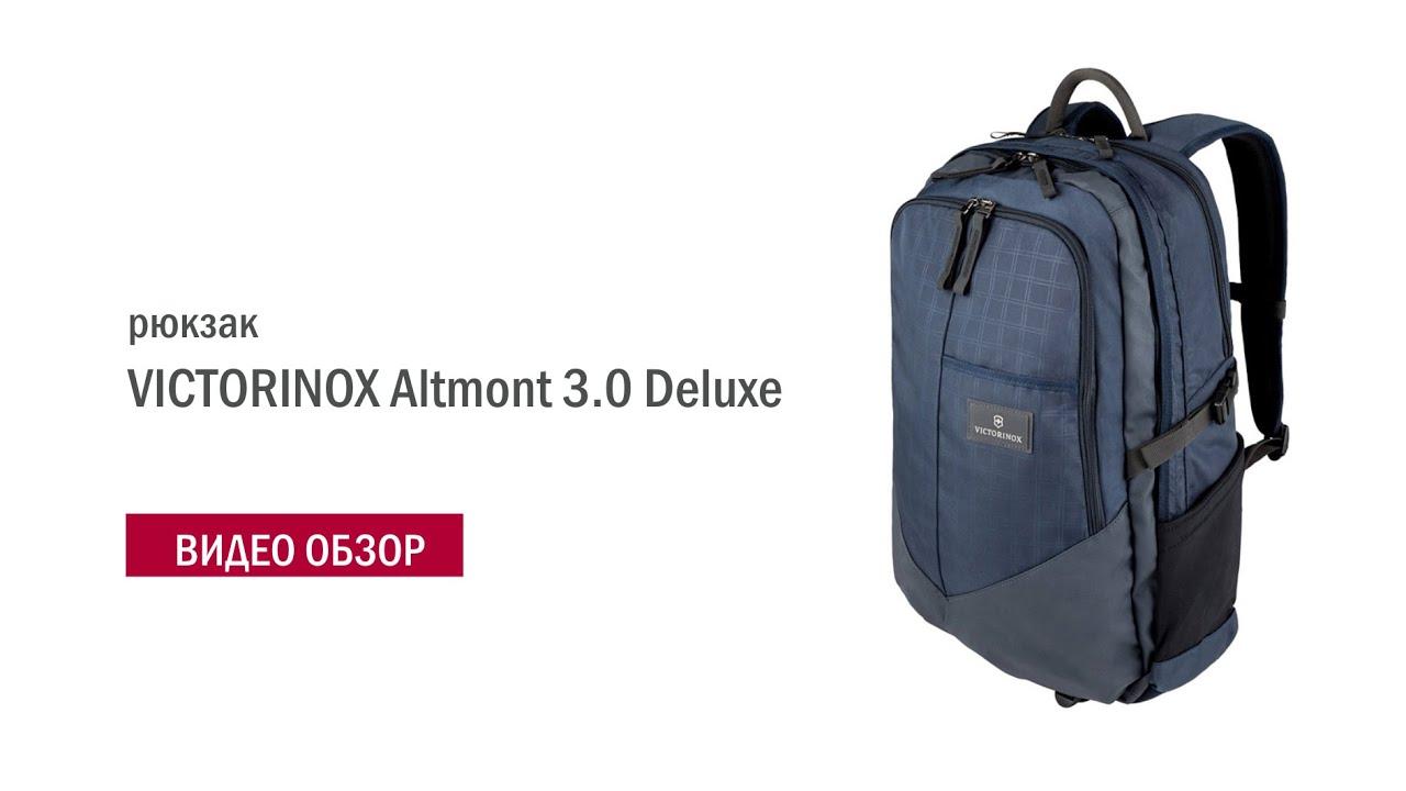 <b>Рюкзак VICTORINOX Altmont 3.0</b> Deluxe 17 - YouTube