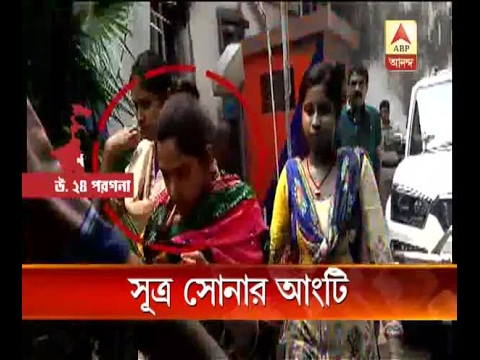 Barasat Murder Case: Police found the Golden ring beside the dead body, and from there pol