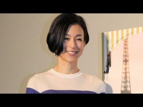 鈴木保奈美「私はママじゃなくて保奈美」 映画「間奏曲はパリで」イベント 会見2 Honami Suzuki event