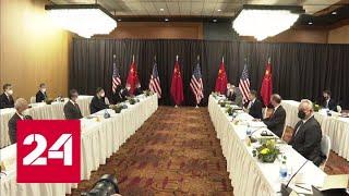 На Аляске американцы получили от Китая урок – Россия 24