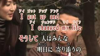 [Karaoke]Monkey Majik - Headlight
