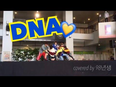 98년생 / DNA _ BTS(방탄소년단)