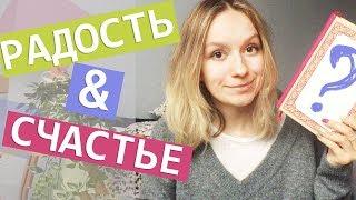 ЛУЧШАЯ КНИГА ЛЕТА 2017 | Улилай