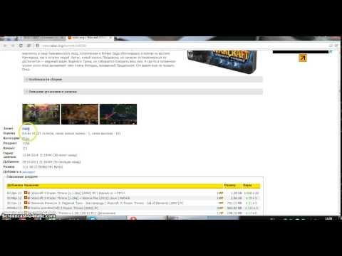 Warcraft 3 скачать торрент