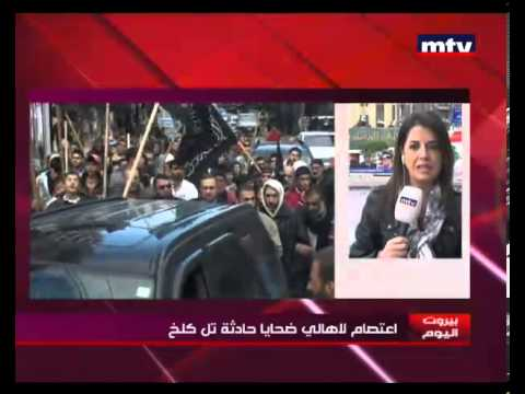 Mid Day News 14 Dec 2012 - اعتصام...