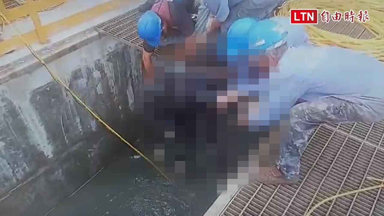 救援影像曝光!台電通霄電廠外包商員工溺水 送醫不治
