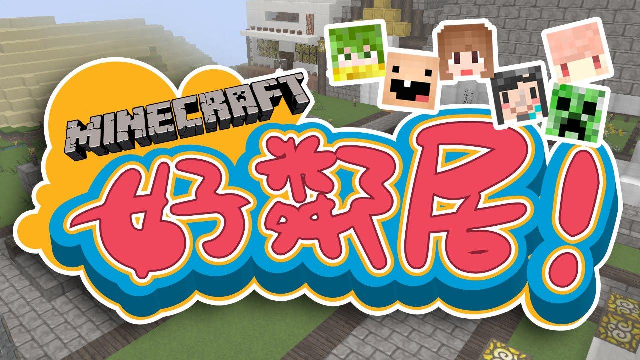 Minecraft 7 13 youtube for Wohnzimmer 4 x 8