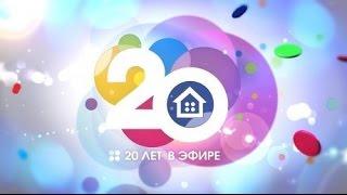 11 канал. Телевидение будущего