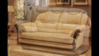 Кожаные диваны и цены(, 2016-06-10T08:21:33.000Z)
