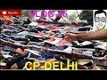 FASHION CLOTHING(shoes, jeans,watches) || CP[janpath market] || delhi || gaurav sharma