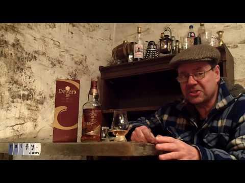 Ralfy Review 645 - Dewars 18yo Scotch @ 40%vol