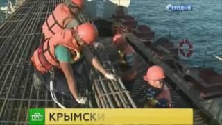 Строители Крымского-КЕРЧЕНСКОГО МОСТА записали на свой счет новое достижение.