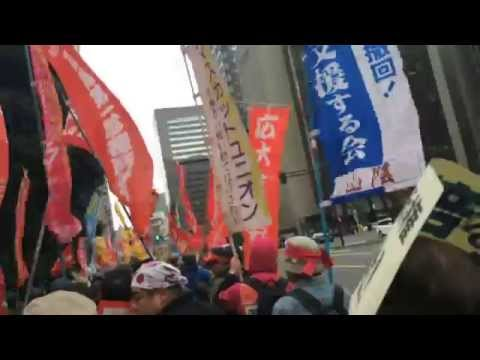 Doro Chiba National Worker`s March 2014 Tokyo