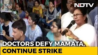 Striking Doctors Set Terms After Mamata Banerjee's Ultimatum