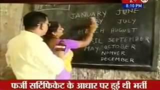 Operation Guru  Bihar teachers lack basic knowledge   YouTube