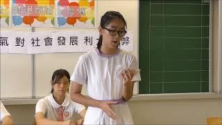 Publication Date: 2018-07-08 | Video Title: 【第一屆香港辯論聯賽】次輪A組#1 2_「網絡直播風氣對社會