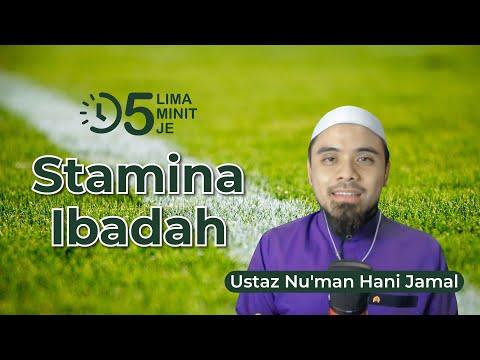 31 | Tip Ibadah Berstamina. Jom dengar 5 Minit Je!