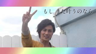 加藤和樹 / Hello(SPOT Ver.)