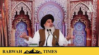 Khadim Rizvi threatens LUMS students for visiting Ahmadis in Rabwah
