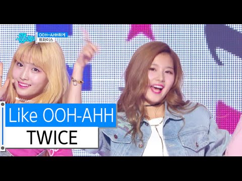 [HOT] TWICE - Like OOH-AHH, 트와이스 - OOH-AHH하게, Show Music Core 20151128