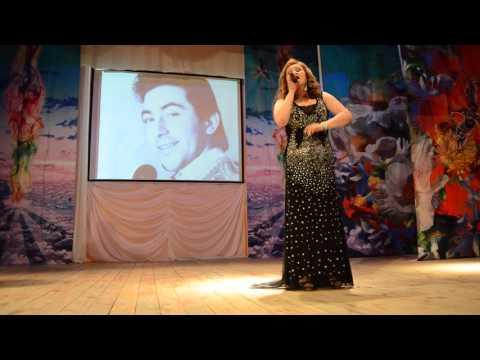 Фадис ганиев и лилия биктимирова песни слушать