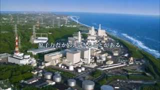 Japanese Nuclear Power Generation TV Commercial.