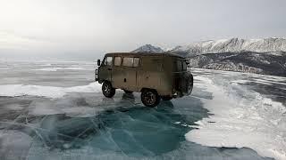 Зимняя рыбалка на Байкале 2021 Дорога домой