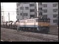20年ほど前、南武支線八丁畷駅を通過する貨物列車 1996/04/06