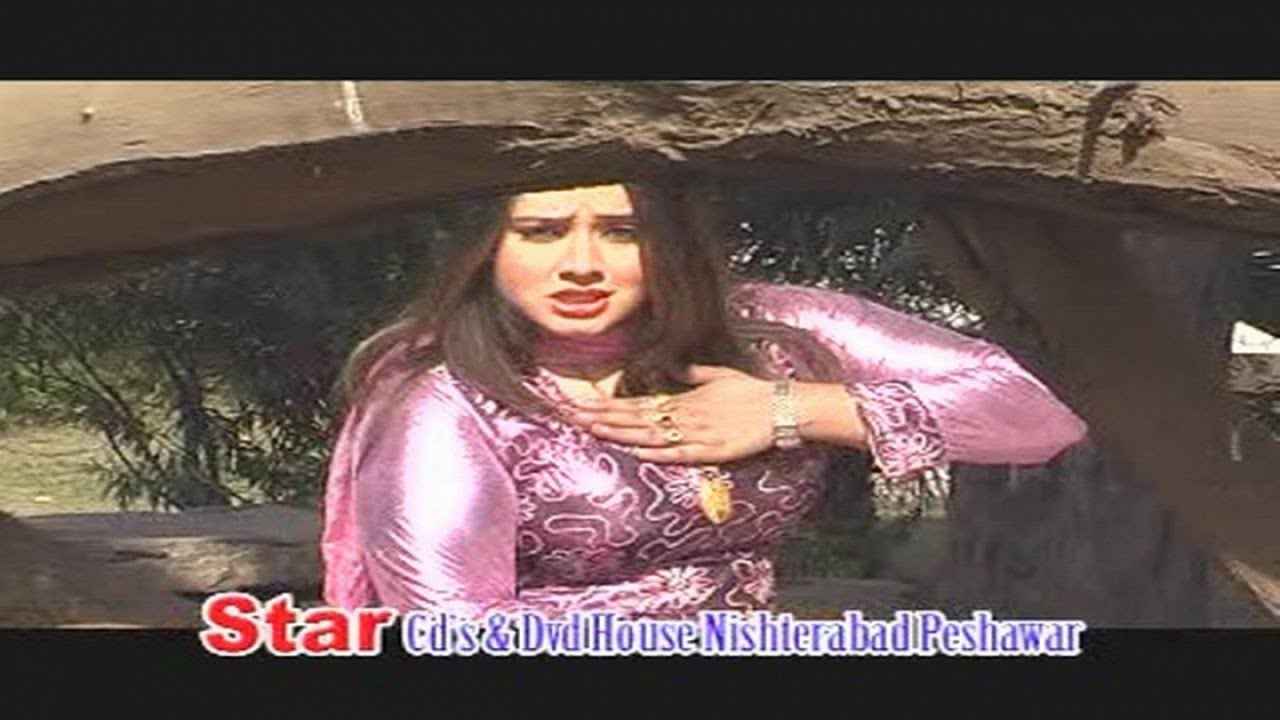 Nadia Gul Six: Pashto Movie Song,With Dance