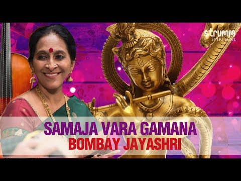 Download Samaja Vara Gamana | Bombay Jayashri | Carnatic Fusion