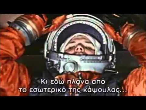 First Man in Space  - Yuri Gagarin - 1961 [HQ] HD Greek subs