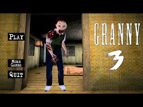 НОВЫЙ РЕБЕНОК! ОБНОВЛЕННЫЙ ВНУК ГРЕННИ - Granny 3