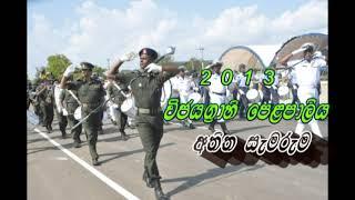 Marching Band - Sri Lanka Army Band - Anjula De Soysa