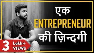 Who is Pushkar Raj Thakur? || Life of an Entrepreneur